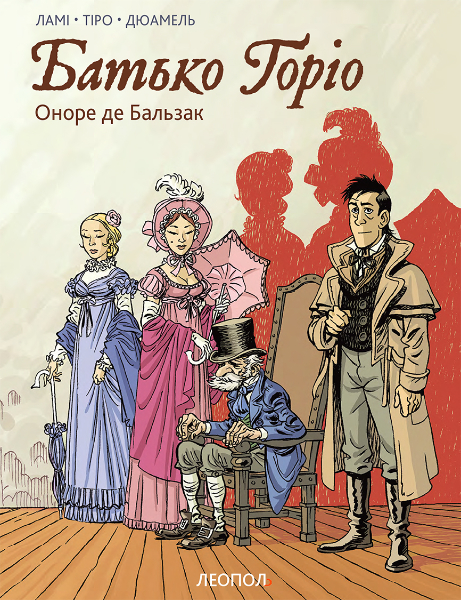 batko-gorio_00