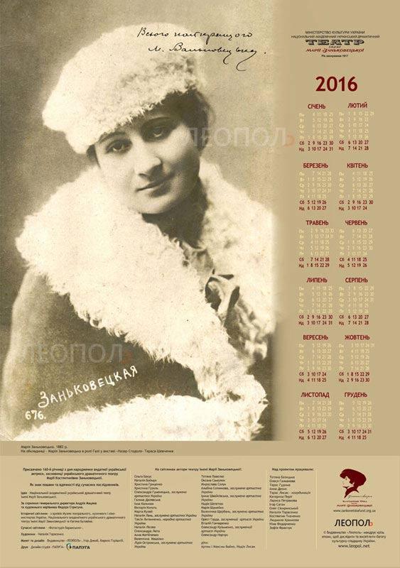kalendar_13