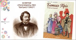 BatkoGorio copy