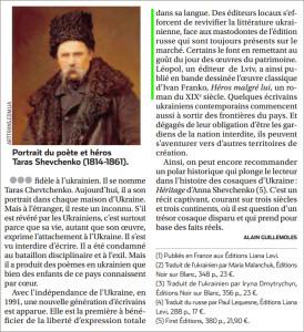 LaCroix-Site