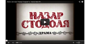 NazarStodolia_Youtube